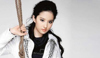 Liu Yifei Theme
